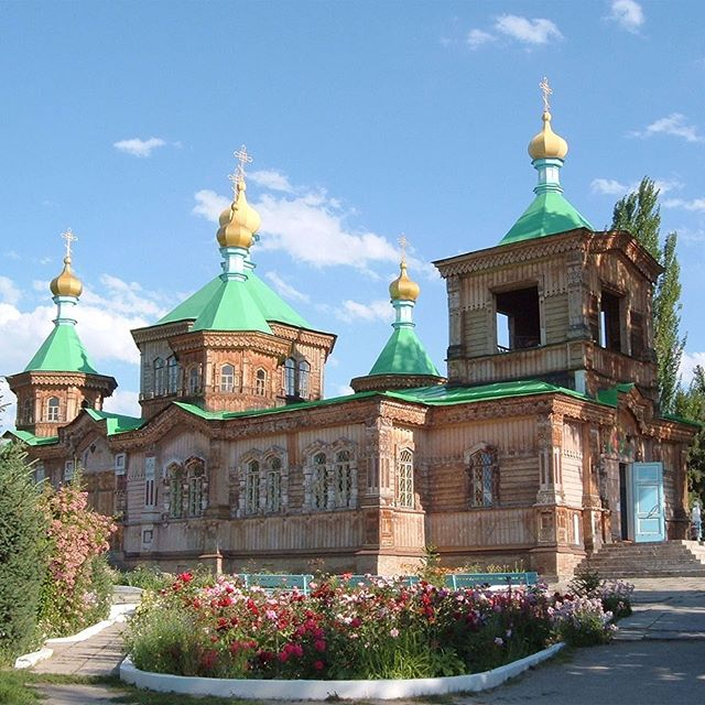 Каракол